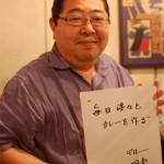 田中源吾(上野・銀座・六本木「デリー」オーナーシェフ)