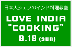 LOVE INDIA COOKING